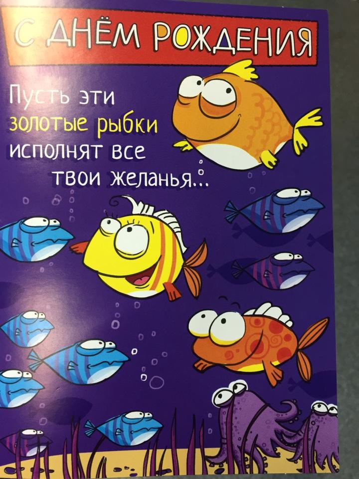 Приколы мамами, открытка пусть твои желания